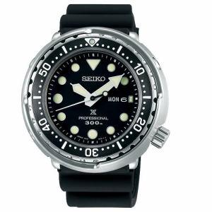 セイコー SBBN045 PROSPEX Marinemaster 300m飽和潜水用防水