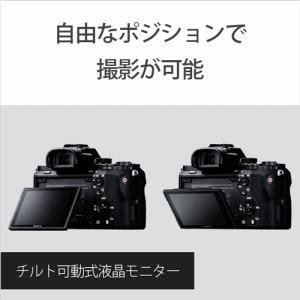 ソニー ILCE-7M2K デジタル一眼カメラ α7II ズームレンズキット