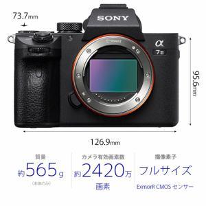 デジタル一眼カメラ ソニー 一眼カメラ ミラーレス フルハイビジョン ILCE-7M3K ミラーレス一眼カメラ「α7III」 レンズキット