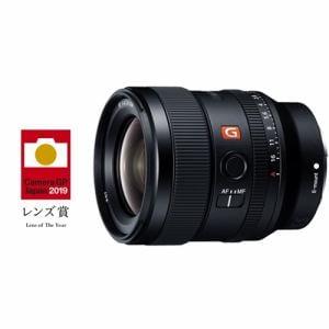 ソニー SEL24F14GM 交換用レンズ FE 24mm F1.4 GM