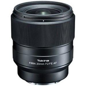 ケンコー 交換レンズ FiRIN 20mm F2 FE AF【ソニーEマウント】
