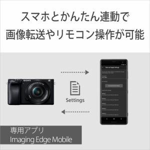 ソニー ILCE-6400S デジタル一眼カメラ ボディ シルバー