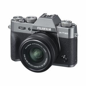 富士フイルム FUJIFILM X-T30 ミラーレス一眼カメラ XC15-45mm レンズキット チャコールシルバー