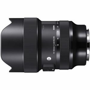 シグマ 14-24mm F2.8 DGDN (Art) SE 交換用カメラレンズ ソニーEマウント