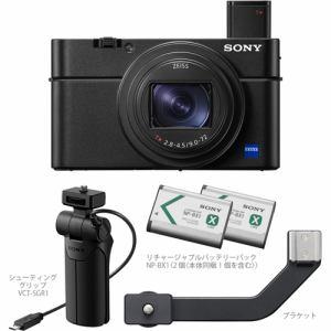 ソニー DSC-RX100M7G コンパクトデジタルカメラ サイバーショット