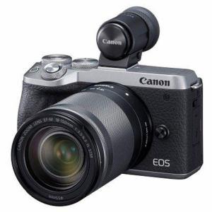 【クリックで詳細表示】キヤノン EOSM6MK2EVF LLKSL ミラーレスカメラ EOS M6 Mark II (シルバー)・EF-M18-150 IS STM レンズEVFキット