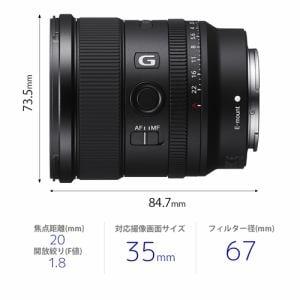 カメラレンズ ソニー レンズ ソニーEマウント SEL20F18G デジタル一眼カメラアルファ(Eマウント)用レンズ