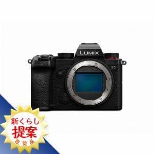 パナソニック DC-S5-K ミラーレス一眼カメラ LUMIX S5 (ボディ単体)