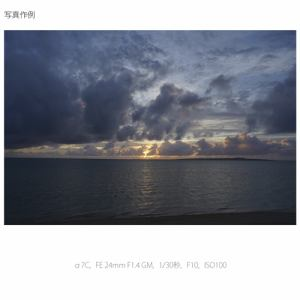 ソニー ILCE-7CL S α7C ミラーレス一眼カメラ ズームレンズキット シルバー