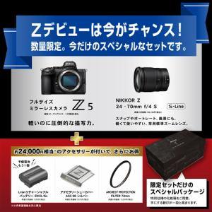 Nikon Z5 24-70 限定セット ミラーレス デジタル一眼カメラ NIKON Zシリーズ