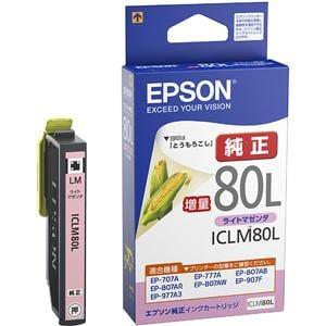 EPSON ICLM80L 【純正】 インクカートリッジ/増量タイプ (ライトマゼンタ)