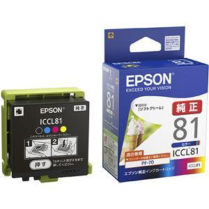 EPSON ICCL81 【純正】 インクカートリッジ (4色一体タイプ)