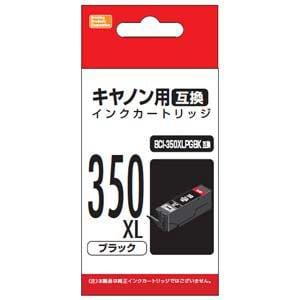 PPC PP-C350LBK キヤノン用互換インク(顔料ブラック・大容量)