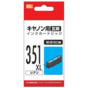 PPC PP-C351LC キヤノン用互換インク(シアン・大容量)