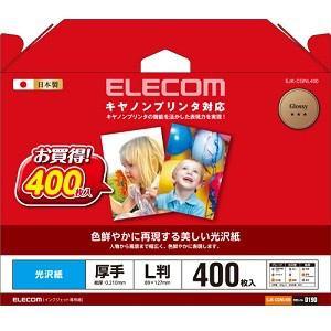 ELECOM(エレコム) EJK-CGNL400 EJK-CGNシリーズ キヤノンプリンタ対応光沢紙