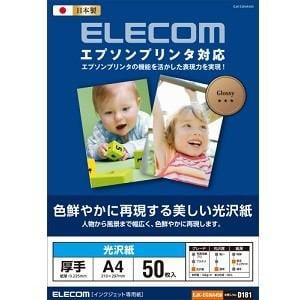 ELECOM(エレコム) EJK-EGNA450 EJK-EGNシリーズ エプソンプリンタ対応光沢紙