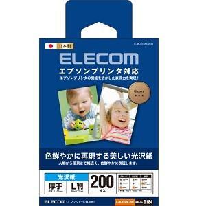 ELECOM(エレコム) EJK-EGNL200 EJK-EGNシリーズ エプソンプリンタ対応光沢紙