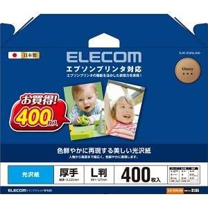 ELECOM(エレコム) EJK-EGNL400 EJK-EGNシリーズ エプソンプリンタ対応光沢紙