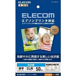 エレコム EJK-EGNシリーズ エプソンプリンタ対応光沢紙 EJK-EGN2L50