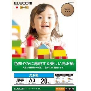 ELECOM(エレコム) EJK-GANA320 EJK-GANシリーズ 光沢紙