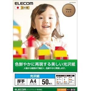 ELECOM(エレコム) EJK-GANA450 EJK-GANシリーズ 光沢紙