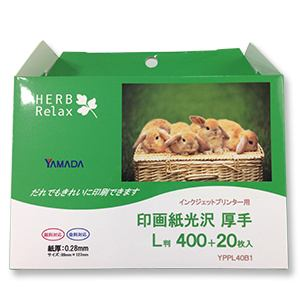 HerbRelax YPPL40B1 ヤマダ電機オリジナル インクジェットプリンター用印画紙 光沢 厚手 L版400+20枚