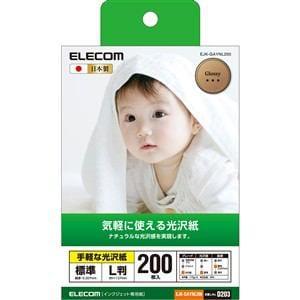 エレコム EJK-GAYNL200 光沢紙 L判サイズ/200枚