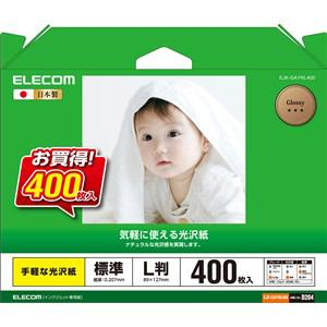 エレコム EJK-GAYNL400 光沢紙 L判サイズ/400枚