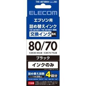 エレコム THE-8070BK4 エプソン用80/70交換インク ブラック