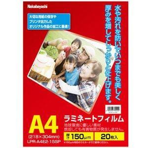ナカバヤシ LPR-A4E2-15SP ラミネートフィルムE2 150μm A4 20枚入り
