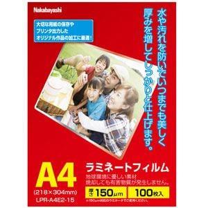 ナカバヤシ LPR-A4E2-15 ラミネートフィルムE2 150μm A4 100枚入り