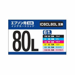 PPC PP-EIC80L-6P エプソン用互換インク(6色パック)IC6CL80L互換