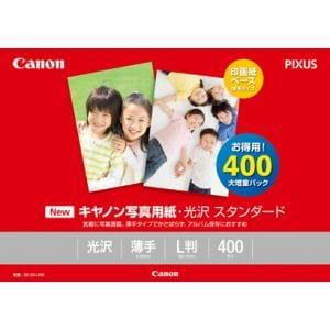 キヤノン SD-201L400 【純正】写真用紙・光沢 スタンダード L版 400枚