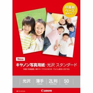 キヤノン SD-2012L50 【純正】写真用紙・光沢 スタンダード 2L版 50枚