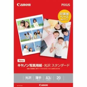 キヤノン SD-201A3N20 【純正】写真用紙・光沢 スタンダード A3ノビ 20枚