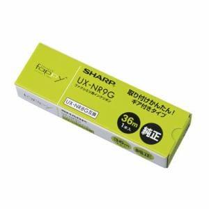 シャープ UX-NR9G 普通紙FAX用インクリボン ギア付きタイプ 36m