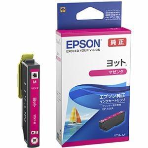 エプソン YTH-M 【純正】インクカートリッジ マゼンタ