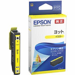 エプソン YTH-Y 【純正】インクカートリッジ イエロー
