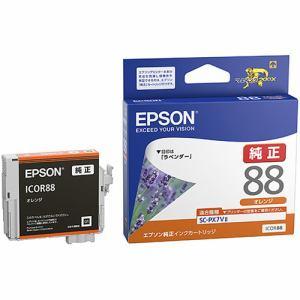 エプソン インクカートリッジ オレンジ ICOR88