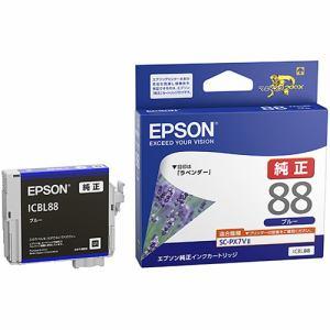 エプソン インクカートリッジ ブルー ICBL88
