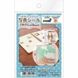 エーワン 29641 写真シール手帳用 Icon&Square