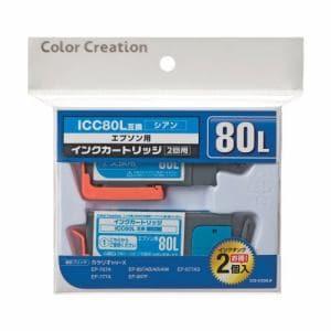 カラークリエーション CCE-ICC80LW Color Creation EPSON ICC80L互換インクカートリッシ1個+交換用インクタンク1個 シアン