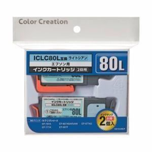 カラークリエーション CCE-ICLC80LW Color Creation EPSON ICM80L互換インクカートリッシ1個+交換用インクタンク1個 ライトシアン