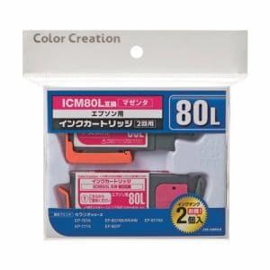 カラークリエーション CCE-ICM80LW Color Creation EPSON ICLC80L互換インクカートリッシ1個+交換用インクタンク1個 マゼンタ