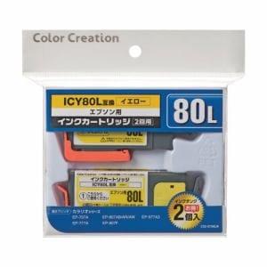 カラークリエーション CCE-ICY80LW Color Creation EPSON ICLM80L互換インクカートリッシ1個+交換用インクタンク1個 イエロー