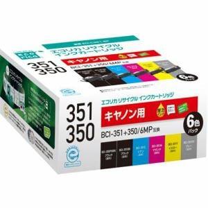 エコリカ ECI-C351-6P リサイクルインクカートリッジ 6色パック