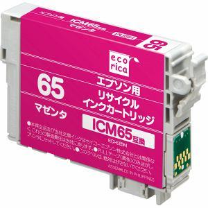 エコリカ ICM65 互換リサイクルインクカートリッジ マゼンタ ECI-E65M