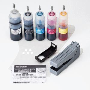 エレコム THC-326321SET キヤノン325+326/320+321用詰め替えインクセット 5色セット 各約5回