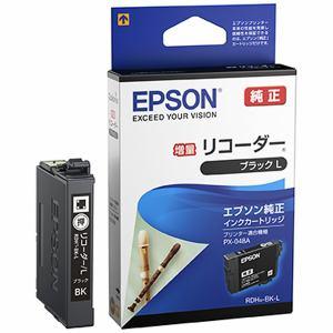 エプソン RDH-BK-L 【純正】インクカートリッジ(増量タイプ・ブラック)