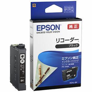エプソン RDH-BK 【純正】インクカートリッジ(ブラック)